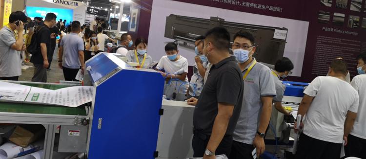 郑州六渡上海展会