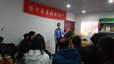 消防知识放心中,平安伴我一生行--郑州六渡机电