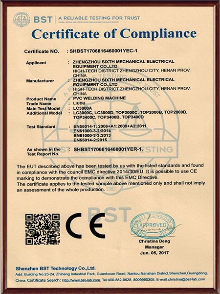 CE1证书