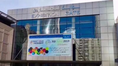 六渡机电——如邀参加2019年迪拜博览会