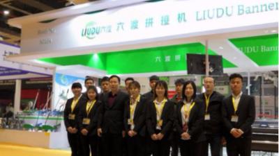 六渡机电——参加2019年上海展会