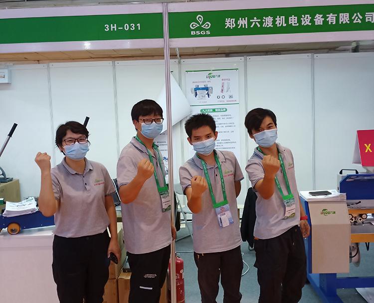 郑州六渡北京展会