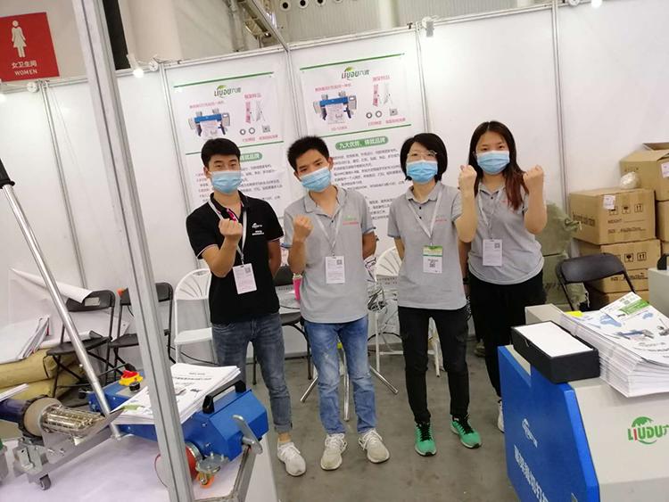 郑州六渡武汉展会