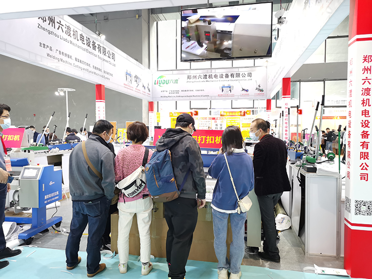 郑州六渡广州展会