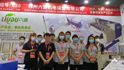 郑州六渡广州展会圆满结束-现场产品销售一空