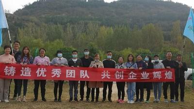 凝心聚力,再创佳绩——郑州六渡徒步30公里野炊烧烤