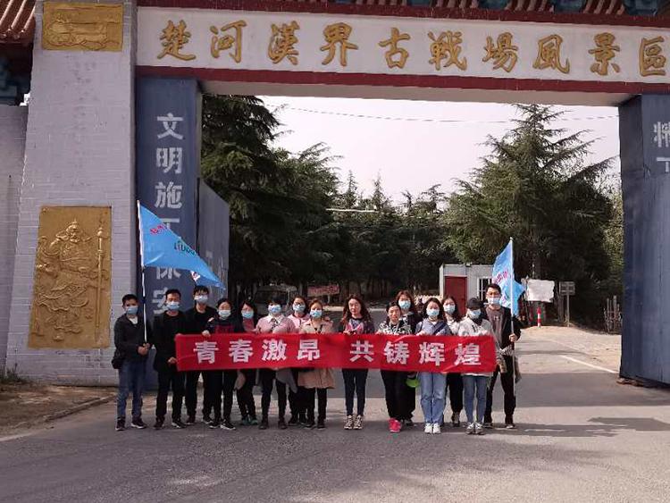 郑州六渡机电设备