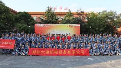 借假修真,以战养兵,郑州六渡小伙伴团结一致共成长